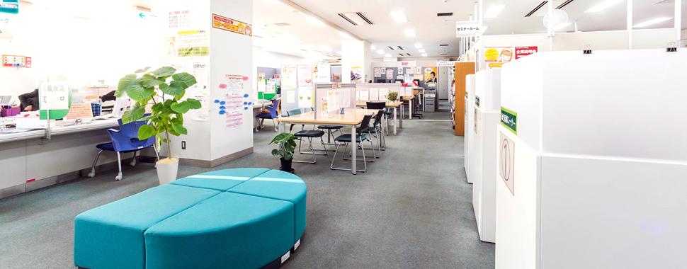 熊本県雇用環境整備協会とは イメージ01